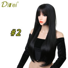 DIFEI 20-inch Long Straight Black Wig Heat-resistant Synthetic Wig Female Long Wig Fashion Female Wig(China)