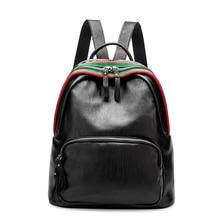 Модная сумка Пояса из натуральной кожи Для женщин giels дамы рюкзак дорожная сумка Высокое качество Рюкзаки