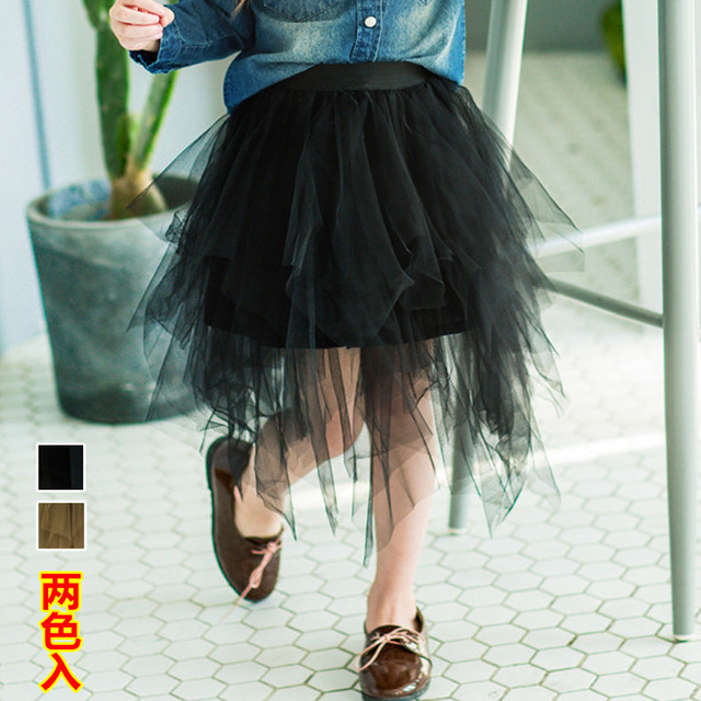 2017 весной и летом новый Корейский детская одежда девушки чистая пряжи юбка короткая юбка ребенок pompry юбка бесплатная доставка