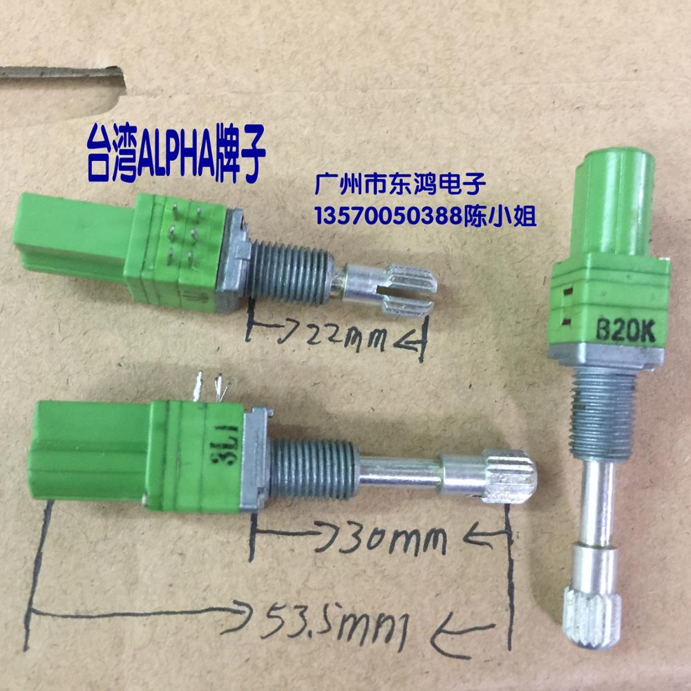 Тайваньский ALPHA Alfa RD902PF прецизионный потенциометр, двойной B20K * 2, запирающий вал, ручка длинная 30 мм, 1 шт.
