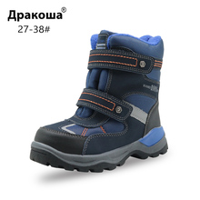 Apakowa/Зимние ботильоны для мальчиков детские водонепроницаемые теплые шерстяные альпинистские сапоги детская обувь на липучке