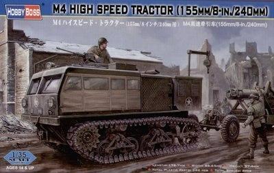 Hobby Boss 1/35 M4 High Speed Tractor (82408) plastic model kit