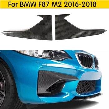 For F87 M2 Mould Carbon Fiber Front Lip Splitter for BMW F87 M2 2 Door 2016 2017 2018