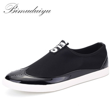 BIMUDUIYU Spring/Autumn New Linen Canvas Mens Casual Shoes Fashion Breathable British Style Set Foot Lazy Flat With Black Shoes