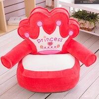Детская сумка стул мягкий детский стульчик Puff младенец гнездо кормления диван комфорт плюшевые детские стулья только крышка без наполнения