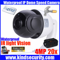 Megapixel 4 inch Mini Size Network Onvif 4MP cctv camera ip ptz dome speed dome 20X optical zoom ptz ip camera