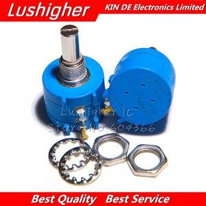 1pcs 3590S 1K 2K 5K 10K 20K 50K 100K Ohm Precision Potentiometer Adjustable Resistor 3590 102 103 502 103 203 503 104(China)