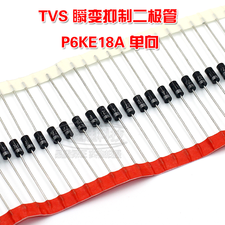 50PCS P6KE200A TVS Transient Suppression Diode