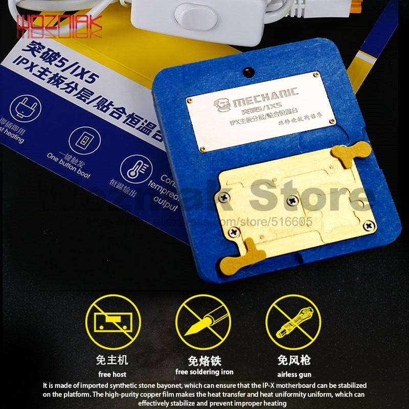 MECHANIC For IPHONE X XS XS-MAX Motherboard Layering Upper And Lower Laminated Constant Temperature Heating Table