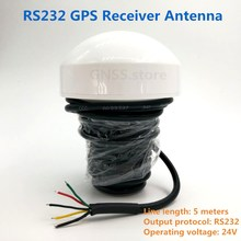 for marine 24V,GPS receiver,RS232,RS-232 GPS receiver,Mushroom-shaped case,4800 baud rate,module with antenna 5 meters