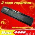 JIGU 5200 МАЧ Аккумулятор Для Ноутбука Toshiba PA5027U-1BRS PA5109U-1BRS 5024 PA5024U-1BRS PA5023U-1BRS PA5025U-1BRS PA5027U-1BRS