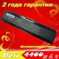 Jigu 5200 mah da bateria do portátil para toshiba pa5027u-1brs pa5109u-1brs 5024 pa5024u-1brs pa5023u-1brs pa5025u-1brs pa5027u-1brs