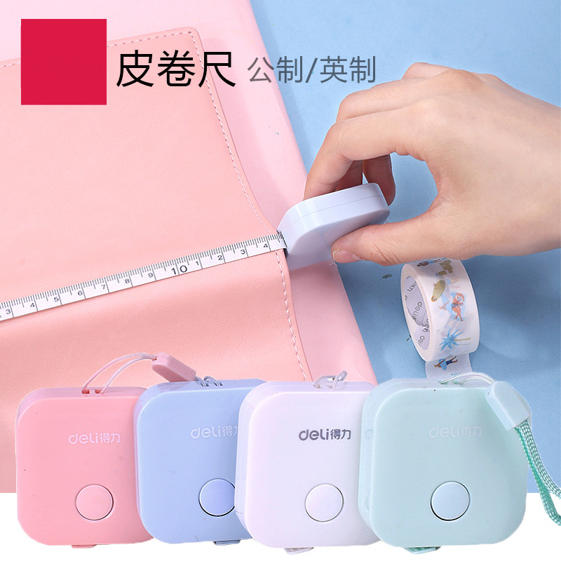 1.5M Mini Measuring Tape Dual Side Measure Retractable Metric Belt Colorful Portable Ruler Centimeter Inch Children Height Ruler