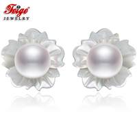 FEIGE Shell Carvings 6 7mm Natural White Pearls 925 Sterling Silver Stud Earrings For Women Exclusive