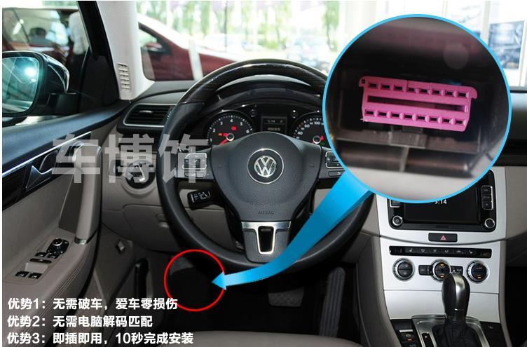 vw eos obd2 port location wiring diagrams image free. Black Bedroom Furniture Sets. Home Design Ideas