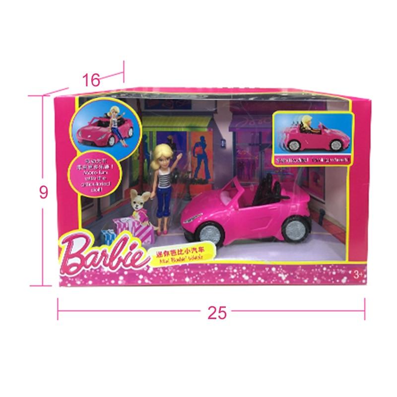 Poupée originale Hygiacolon.com jouets 1
