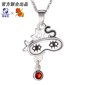 [Gintama] Anime Necklace 925 sterling silver Okita Sougo Eye Mask Comics Character Pendant Action figure cosplay Gift