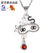 GINTAMA Anime Necklace Sterling Silver 925 Comics Character Okita Sougo Kagura Pendant Women Birthday Gift Sleeping Eye Mask