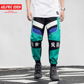 Aelfric Eden Chinese Letter Daily Style Printing Track Pants 2018 Color Patchwork Fashion Harem Joggers Casual Streetwear KJ233 sneakers