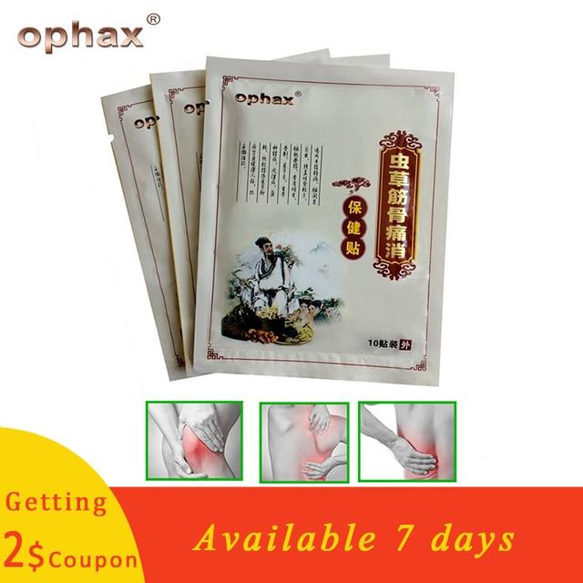 30pcs/3bag Chinese Pain Relief Patch Analgesic Plaster for Joint Pain Rheumatoid Arthritis anti-inflammatory Massage Health Care