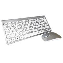 러시아어 및 영어 비즈니스 초박형 무선 키보드 및 마우스 콤보 2.4G 무선 마우스 Windows Andriod box Mac 데스크탑 PC 용