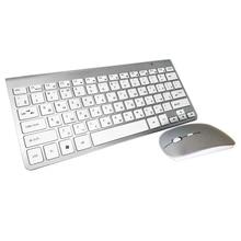 Clavier et souris sans fil, Combo 2.4 ghz, Ultra mince, pour entreprise russe et anglaise, pour Windows android et Mac ordinateur de bureau