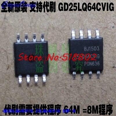 1pcs/lot GD25LQ64CVIG 25LQ64CVIG GD25LQ64 25LQ64 SOP-8 In Stock