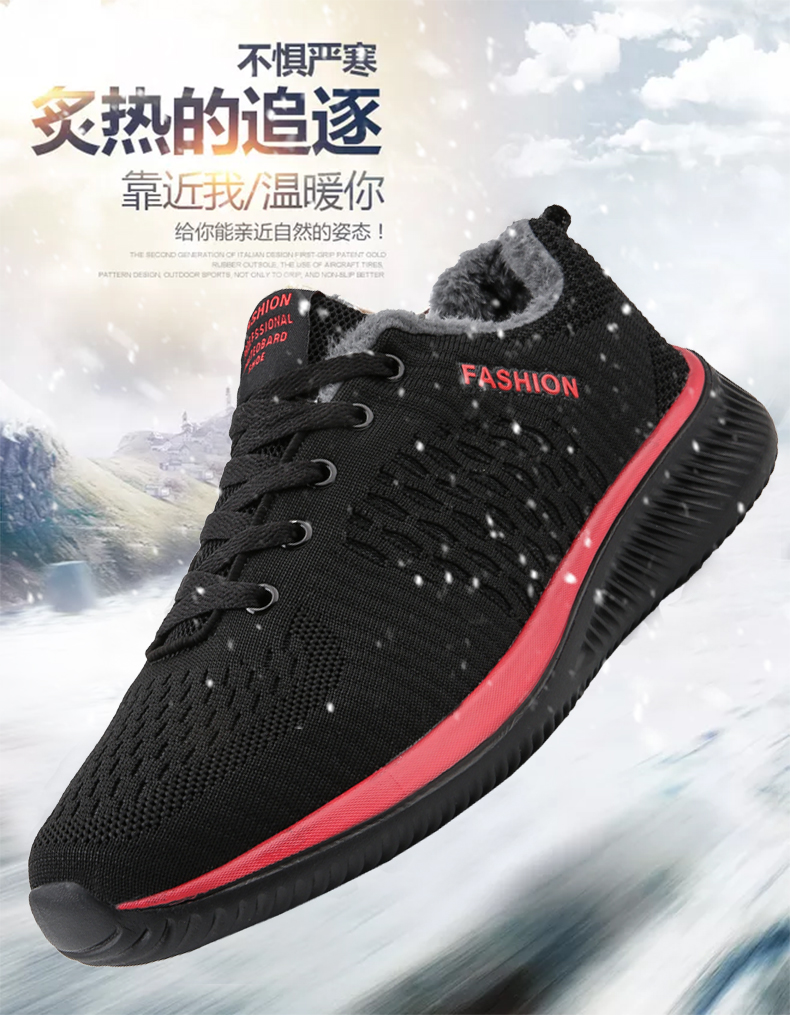 Trustful Leader Show Fashion Men Casual Shoes Flats Spring High Quality Sneakers Brand Comfortable Outdoor Men Shoes Non-slip Zapatillas A Great Variety Of Goods Men's Shoes