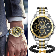 Top Brand Luxury Watches Men Stainless Steel Simple Business Watch Male Clock Reloj Hombre Gift beads bracelet relogio masculino все цены