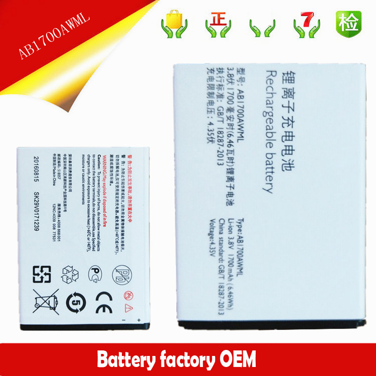 For PHILIPS S388 CTS388 AB1700AWML high capacity battery with tracking number