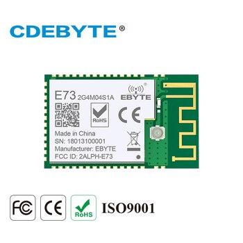 E73-2G4M04S1A Bluetooth nRF52810 модуль 2,4 ГГц 2,5 МВт IPEX PCB антенна IoT uhf беспроводной приемопередатчик SMD радиочастотный приемник
