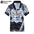 Men 3D Print Polo Shirt Short Sleeve 2017 Summer Style Animal Pattern Mens Hip Hop Polo Shirts DT498