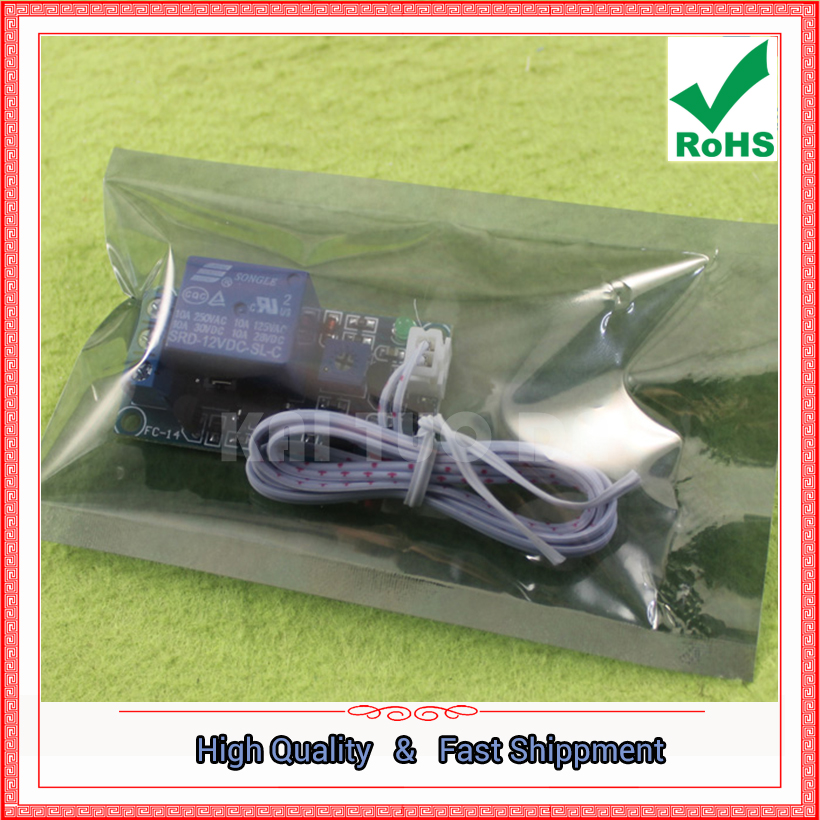 Free Shipping 3pcs 12V Light Control Switch Photoresistor Plus Relay Module (C2A4)