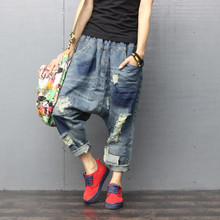 2018 Boyfriend Hip Hop Streetwear Baggy Harem Jeans Women Ripped Hole Wide Leg Denim Pants
