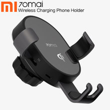 NEW Xiaomi 70mai Qi Wireless Charging Phone Car Holder For iPhone X XR Xs Max Samsung Intelligent Sensor Mobile Phone Car Stand(China)