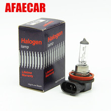 AFAECAR 10 шт H11 теплый белый противотуманные галогеновые лампы 55 W автомобилей головной свет лампы 12 V Туман лампа