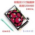 3.5 Inch TFT LCD Moudle for arduino Raspberry Pi 2 Model B & RPI B+ raspberry pi 3