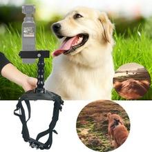 Для DJI Осмо Карманный ПЭТ для крепления на собаке ПЭТ грудь задняя Крепление ремень снимать Изображение Регулируемый эластичный нагрудный Harnes нагрудный ремень с креплением