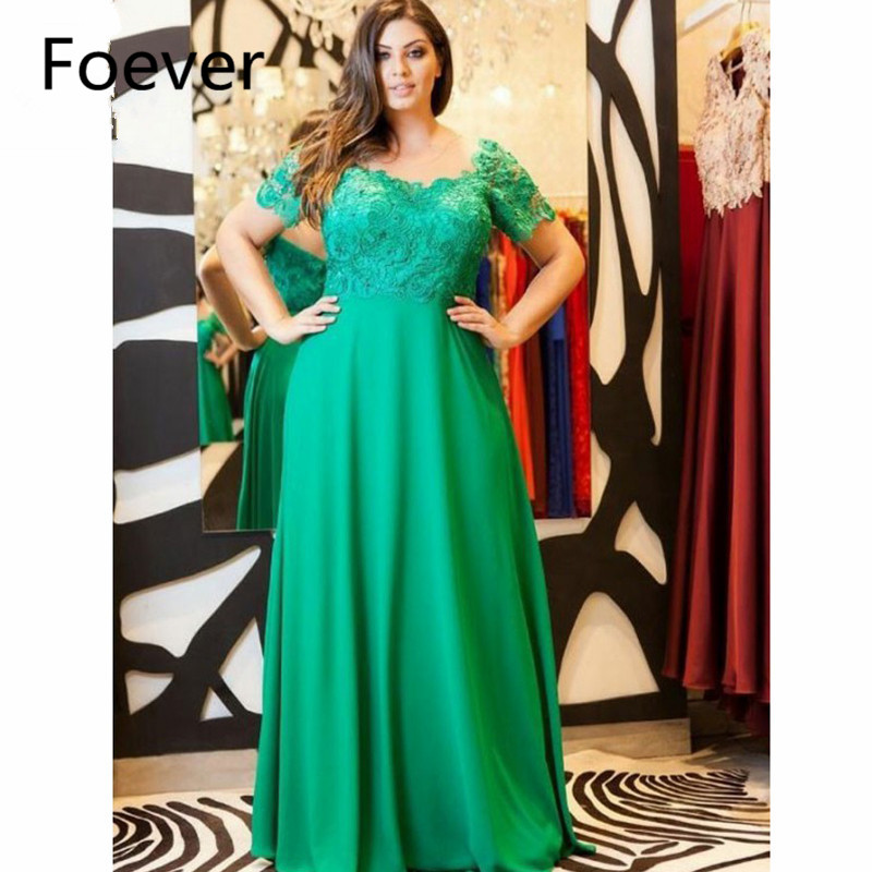 2019 Green Prom Dresses with Lace Beaded Sweep Train V-Neck Short Sleeve Chiffon Formal Evening Party Dress for Women