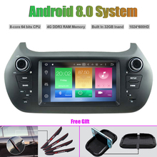 Octa Core Android 8 0 CAR DVD Player for DECKLESS FIAT FIORION Auto RADIO STEREO font