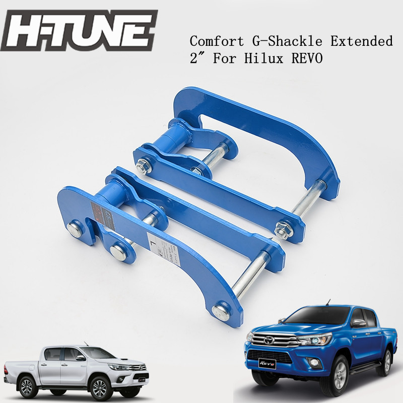 H-TUNE 4x4 Accesorios Extended 2 Inch Rear Leaf Spring Comfort G-Shackle Lift Kit for Hilux REVO 2015+ abus 74hb 40 75 mk loto non conductive 3 inch shackle purple