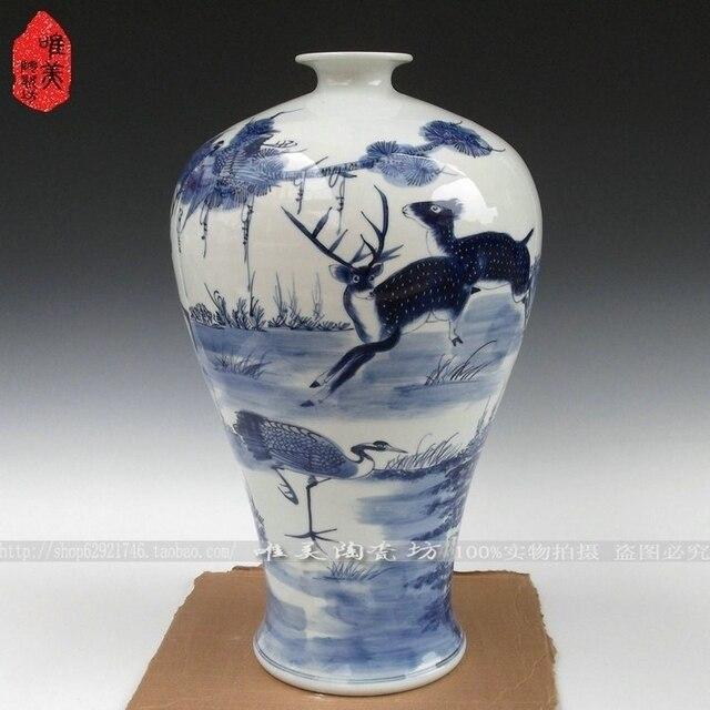 Jingdezhen Ceramic Vase Blue And White Porcelain Antique Blue And