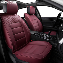 kokololee PU Leather Auto Universal Car Seat Cover Automotive Seat Covers for toyota lada kalina granta priora renault logan bmw