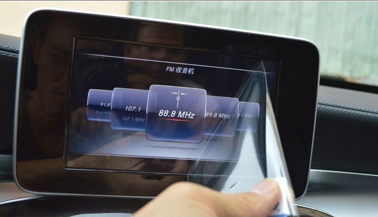 For Mercedes Benz W205 LCD screen protective film/Navigator protective film fit for 2015 Mercedes Benz C class C180L C200L yandex w205 amg style carbon fiber rear spoiler for benz w205 c200 c250 c300 c350 4door 2015 2016 2017