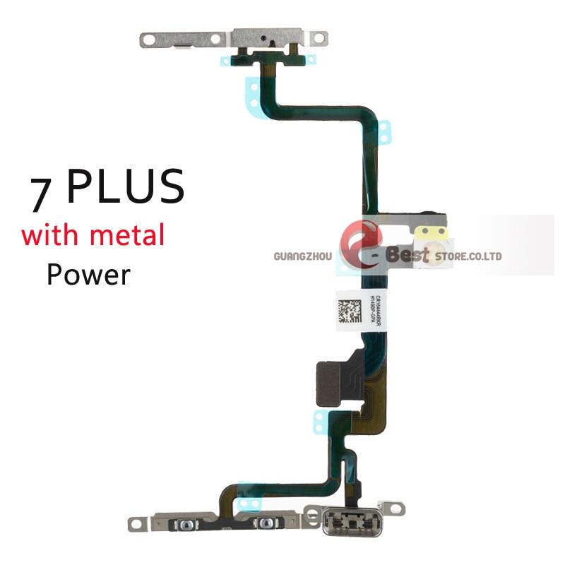 7-Plus-开关带扣