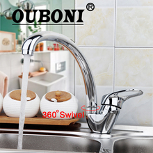 OUBONI Kitchen 360 Swivel degree rotation Kitchen Faucet Single Handle for Kitchen Sink Mixer Tap Chrome Finish Kitchen TAP