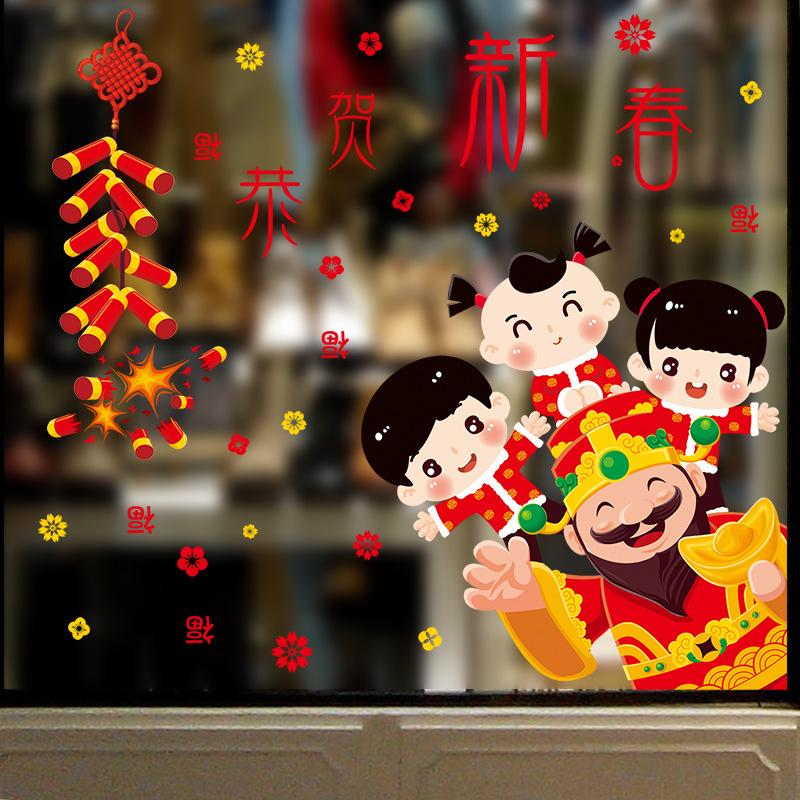 Happy New Year new blessing Chinese New Year Decoration ...