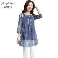 2017 Vintage Ethnic Flower Print T shirts Women Thin Soft Three Quarter Sleeve O-neck Tee shirts Female Clothing TSL020