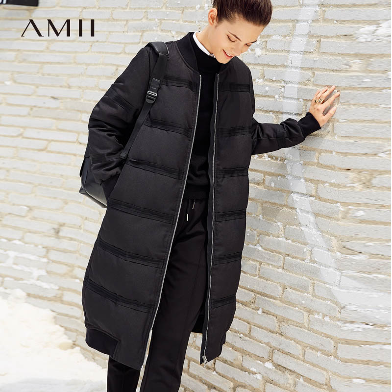 Amii Minimalist Women 2018 Winter Thick Loose Long Sleeve 90% White Duck Down Coat