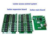 locker access control system ,manage 40pcs locks,TCP/IP commution. suit for bank /bath center etc /private Cabinet ,model:DT40
